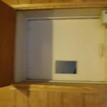 Cold Storage inside door